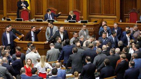 Верховна Рада збереться на позачергове засідання на вимогу Зеленського