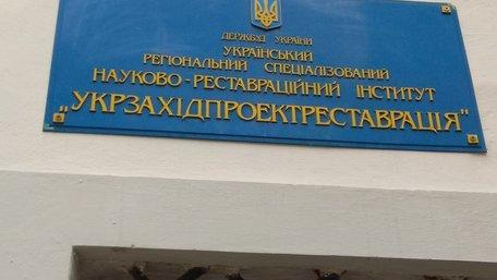 Львівська мерія вперше подала позов про банкрутство державного підприємства