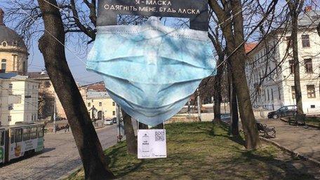 Вулична інсталяція у формі гігантської маски у центрі Львова. Фото дня