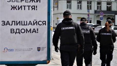 Головні новини Львова за 4 квітня