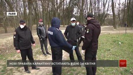 Львівські поліцейські пішли у рейд парками на порушників карантину