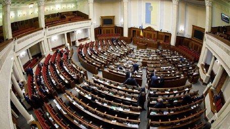Депутати внесли рекордну кількість поправок до «антиколомойського» законопроекту