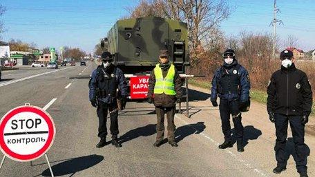 На усіх виїздах з Львівської області облаштують блокпости