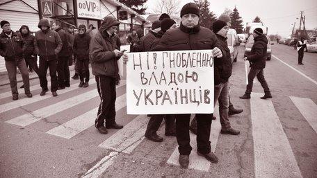 Україна тебе не любить