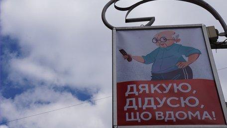 Уряд знову змінив карантинні обмеження в Україні