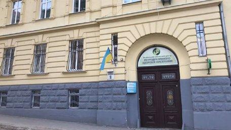 Львівська облрада припинила існування двох обласних лікарень