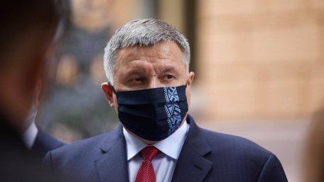 Аваков заявив, що після відкриття кордонів з України випускатимуть не всіх