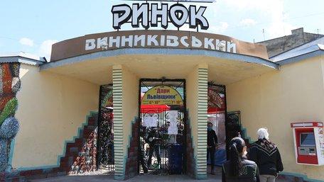 Донька Козловського отримала у власність два львівські ринки