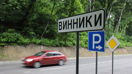 Головні новини Львова за 27 травня