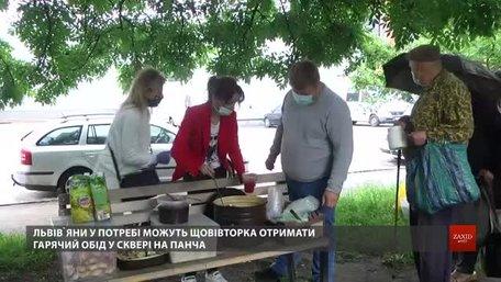 Львівські бездомні можуть щовівторка отримати гарячий обід та одяг у сквері на Панча