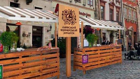 На площі Ринок у Львові щосуботи діятиме фермерський ярмарок