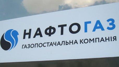 Уряд завершив підготовку до запуску ринку газу для населення
