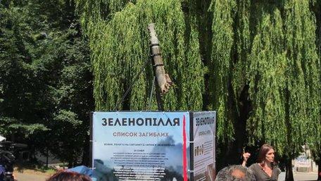 У львівському парку встановили снаряд від системи «Град». Фото дня