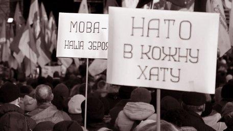 Підступний Захід і суверенна Україна