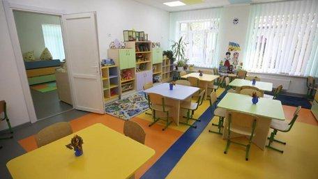 На Львівщині відновили роботу дитячих садків