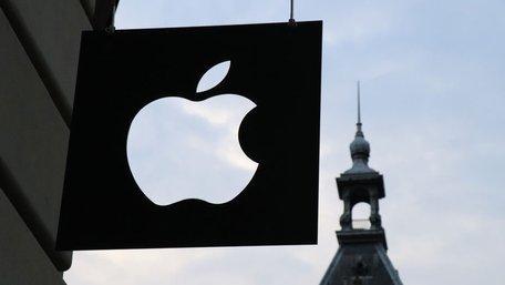 Apple виграла у ЄС суд про податки на 13 млрд євро