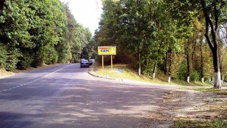 Винники оплатять ремонт під'їзної дороги до бази Козловського