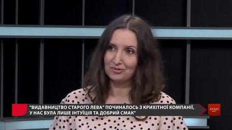 «Українські видавці не звикли довіряти один одному»