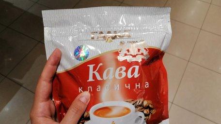 В Україні виявили фальсифіковану каву «Галка»: як відрізнити підробку