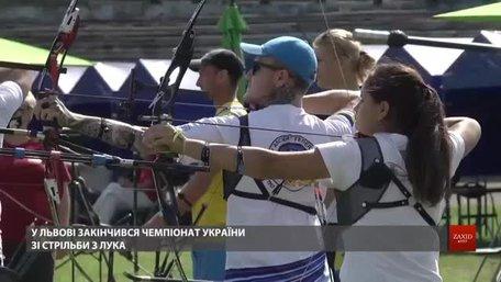 Вперше під час карантину у Львові відбувся чемпіонат України зі стрільби із лука