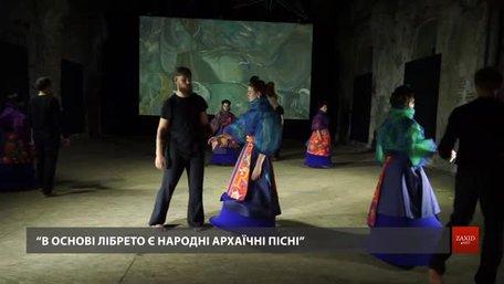 У Львові презентують першу у світі оперу-міф «Ukraine – Terra Incognita»