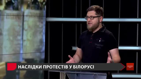 «Не треба дивитись на білорусів українськими очима»