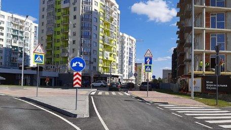 У Львові для проїзду відкрили квазікільце на вулиці Шевченка