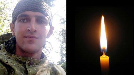 На Донбасі загинув 29-річний боєць Роман Червінський з Яворова