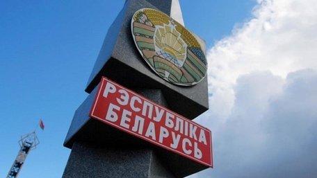 Білорусь закриває кордони з Литвою і Польщею та посилює кордон з Україною