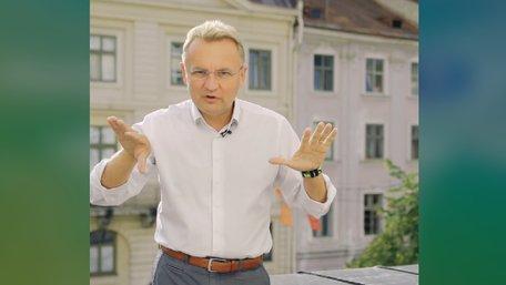 Садовий заявив про повну відмову від хлорування води у Львові