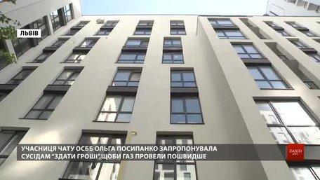 Депутатку Львівської міськради звинуватили у підбурюванні до хабара