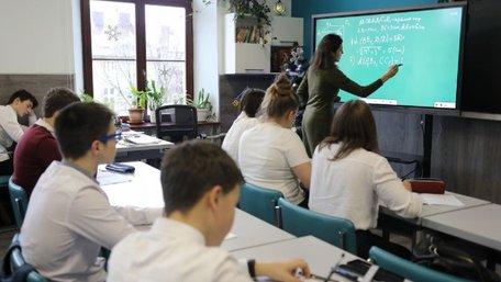 Найкращі і найгірші школи Львова 2020