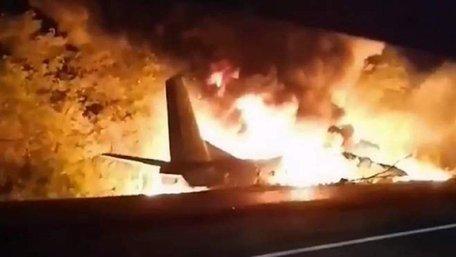 Військовий літак з курсантами розбився біля Чугуєва, 24 загиблих