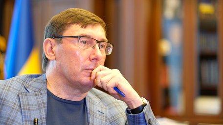 Юрій Луценко повідомив про виявлену у нього онкохворобу