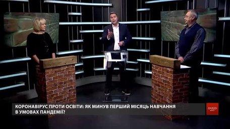 «Готуємось до повного переходу на дистанційну форму навчання у школах Львова»