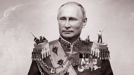 Росія понад усе