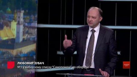 «Обласна рада зараз працює як реінкарнація обкому КПСС»