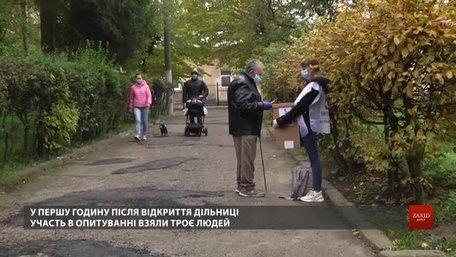 Як львів'яни реагували на п'ять запитань президента Зеленського
