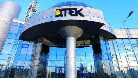 Незалежні юристи збирають скарги від бізнесу Львівщини для позову проти ДТЕК