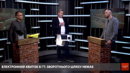 У Львові завершують монтаж тестових валідаторів для е-квитка