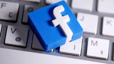 Facebook заблокував одну з найбільших львівських груп