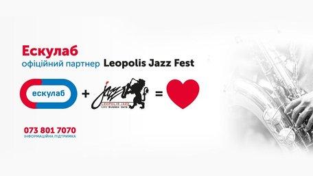 Лабораторія «Ескулаб» – гарант безпеки здоров'я на Leopolis Jazz Fest