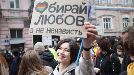 У Києві відбувся багатотисячний марш на підтримку прав ЛГБТ+