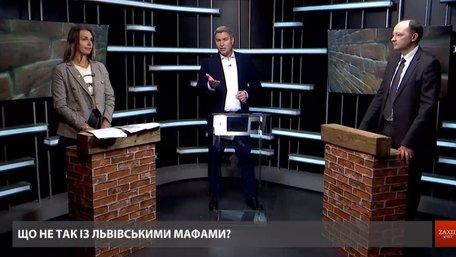 Як Львів бореться із вуличною МАФією