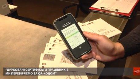 Як адаптуються до нових карантинних обмежень громадські заклади Львова