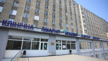 Дві львівські лікарні увійшли в десятку найкращих в Україні