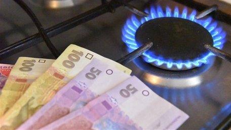 Уряд вдвічі знизив тариф на газ для українців без постачальника