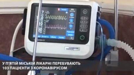 Критична ситуація у львівських ковід-лікарнях. Репортаж