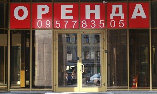 Оголошення про оренду на головним входом до колишнього «Укрсоцбанку» у центрі Львова