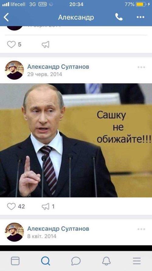 Скріншот зі сторінки Бєлобокова